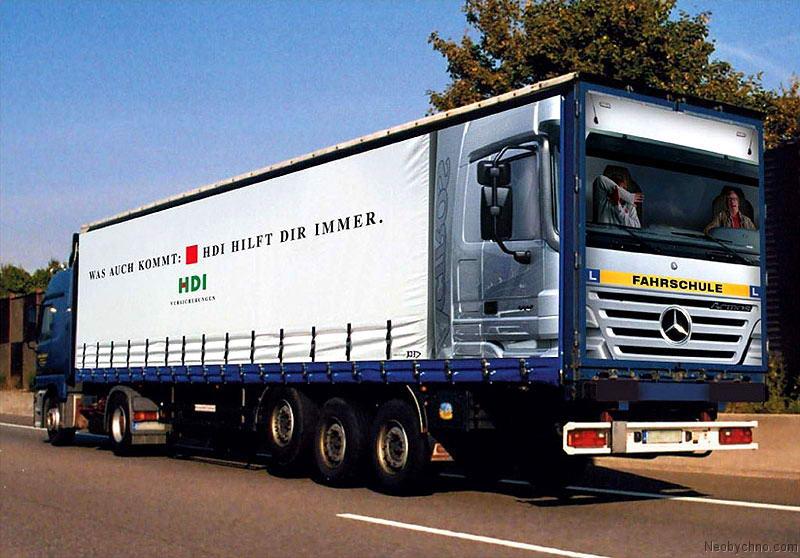 белье для где страхуют грузовики в челябинске термобелье изготовлено