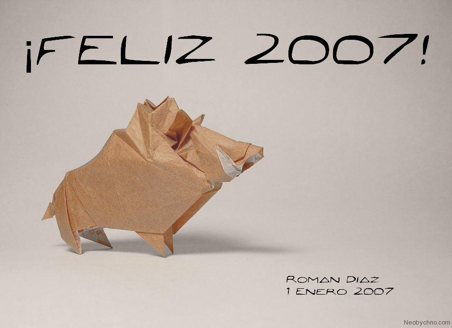 видео с оригами животных: