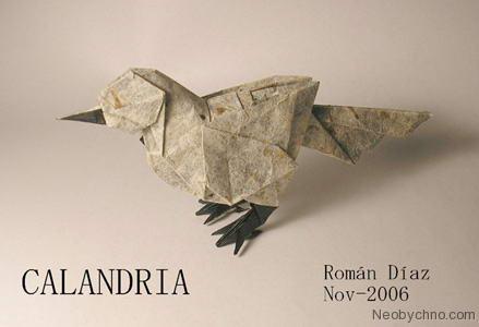 Птицы в оригами занимают