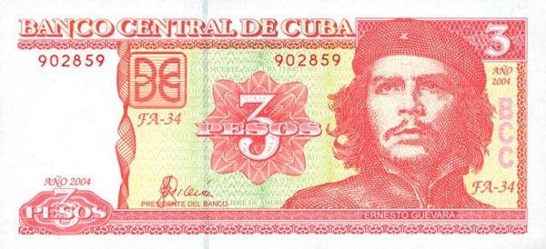 Портрет Че Гевара на деньгах: куюра в 3 кубинских песо