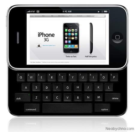 Слайдер iPhone