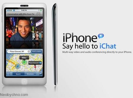 iPhone с чатом iChat
