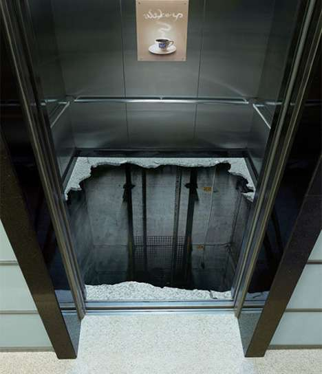 Лифт, который заставит вас проснуться