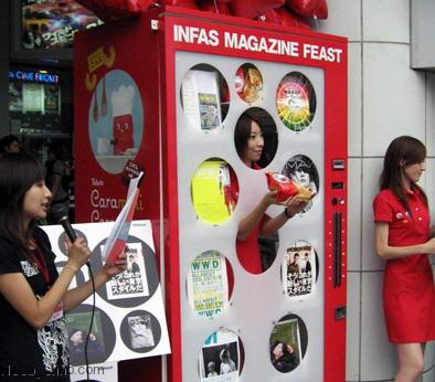 Автомат с девушкой промоутером