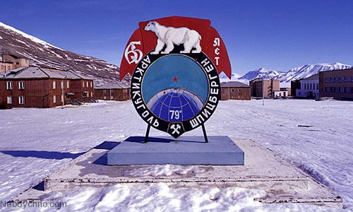 Арктикуголь на острове Шпицберген