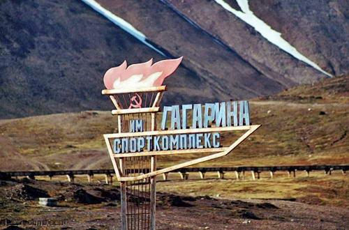 спорткомплекс имени Гагарина