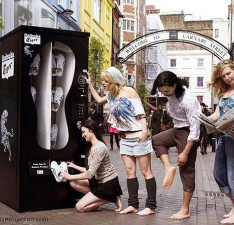 Автомат для продажи обуви
