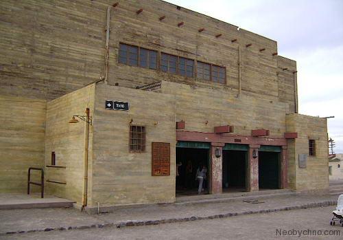 театр в Хамберстоун
