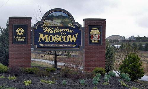 город Москва, США