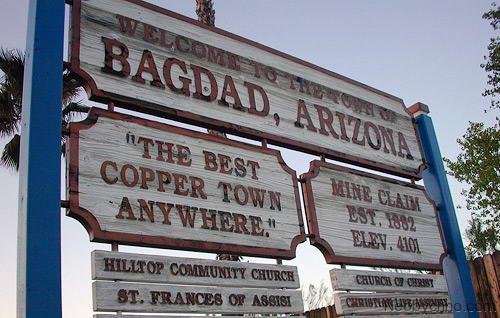 Багдад - такойгород есть и в  США