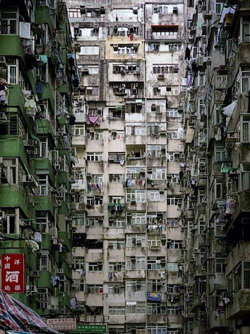 Коулун - город призрак