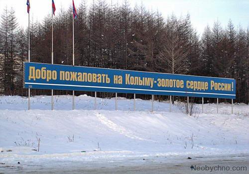 """Азаров угрожает вернуться в Украину: """"У меня даже сомнений нет"""" - Цензор.НЕТ 1220"""
