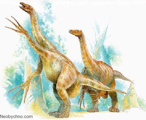 Теризинозавры