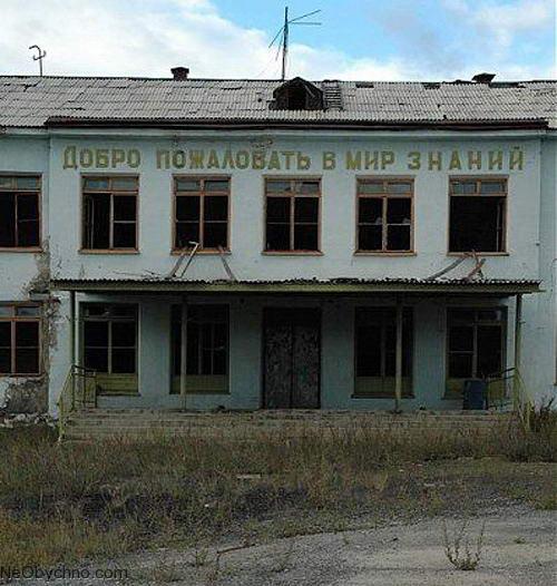 Кадыкчан - один из покинутых городов призраков России