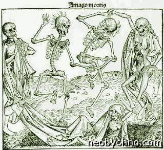 Танцы с мертвыми