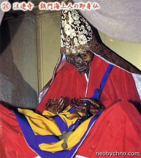 мумая монаха