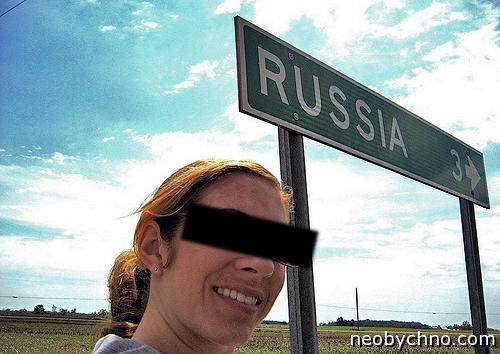 Россия в штате Огайо