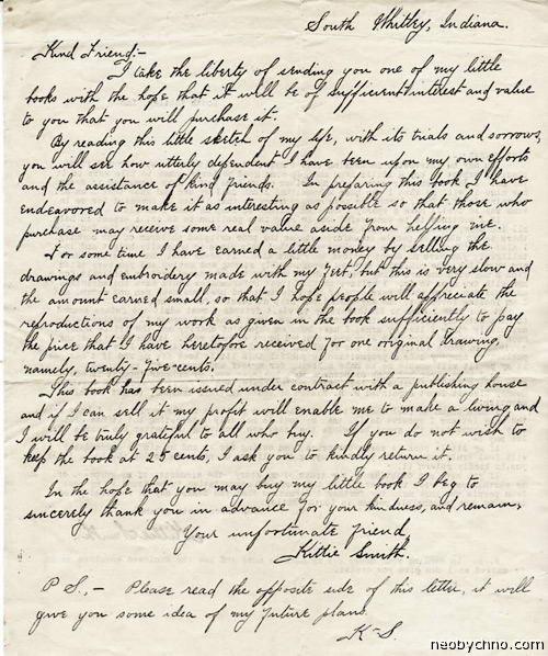 Письмо Китти Смит