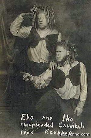 Эквадорские каннибалы братья Мьюз