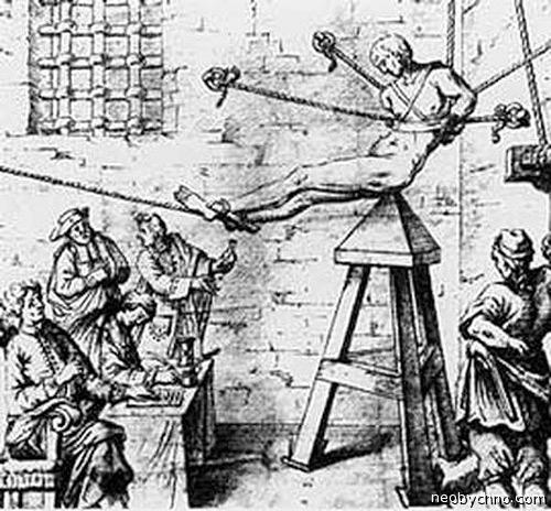 Колыбель Иуды. Пытка