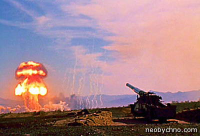 Атомная пушка