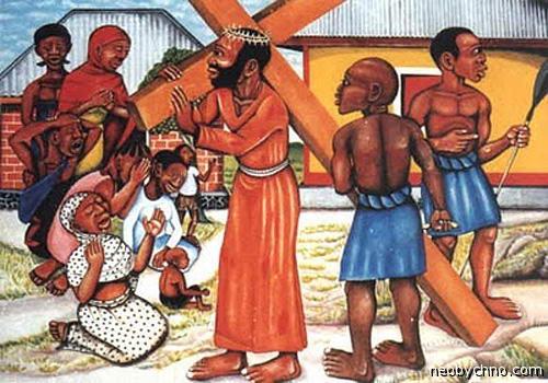 Иисус негр