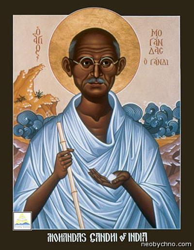 Икона Ганди