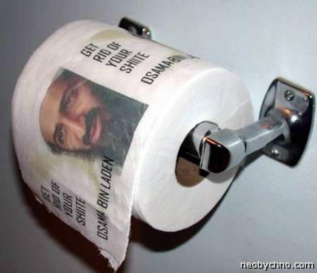 Бен Ладен на туалетной бумаге