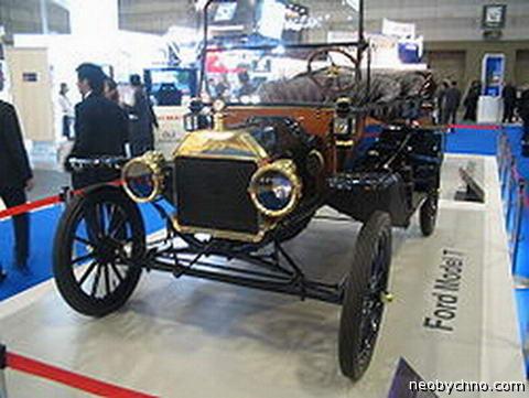 первый автомобильавтомобиль