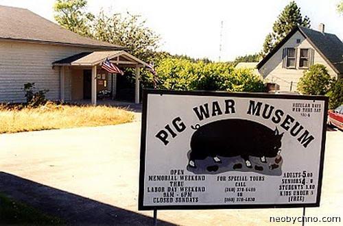 Мемориал свиной войны