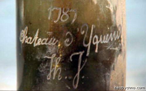 Шато Марго, разбитая бутылка 1787 года