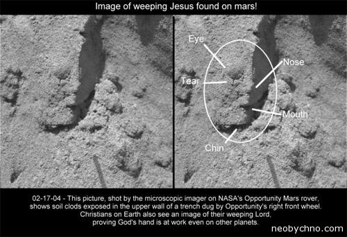 Лик Христа на Марсе