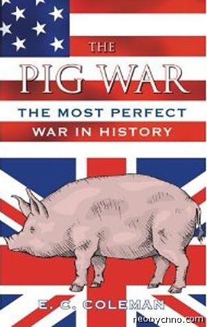 Свиная война