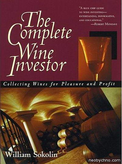 Соколин, инвестиция в вино