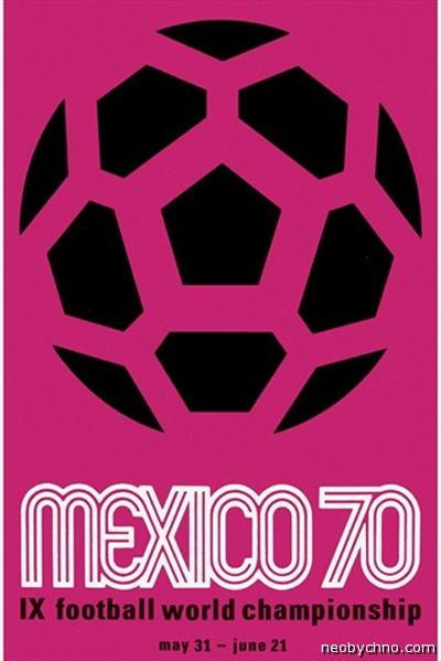 Мексика 1970 футбольная война