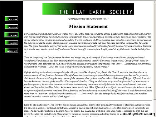 Сайт о том, что Земля - плоская