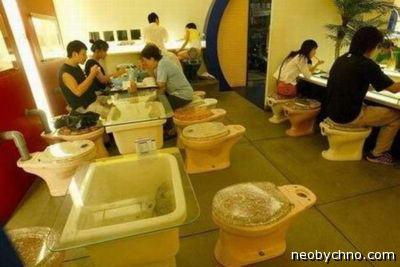 Туалетный ресторан