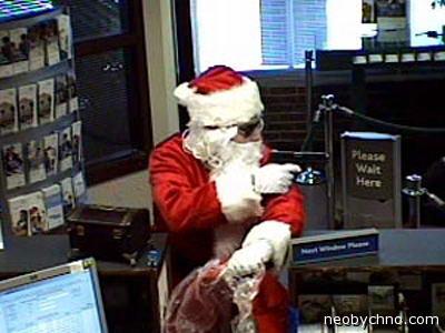 Санта преступник