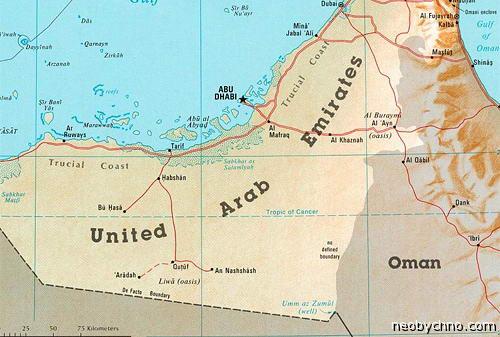 Границы в Аравии