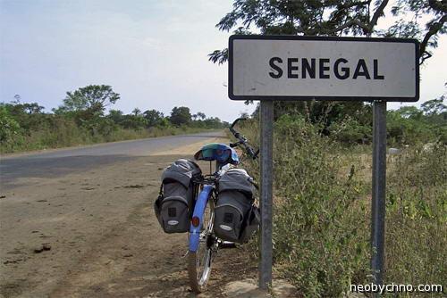 На границе Гамбии и Сенегала