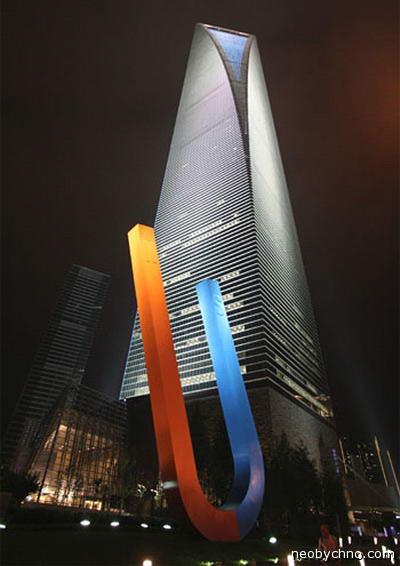Шанхай, всемирный финансовый центр