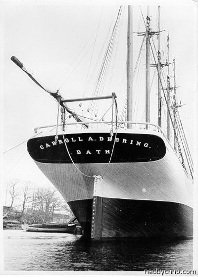 Корабль призрак Диринг Америка