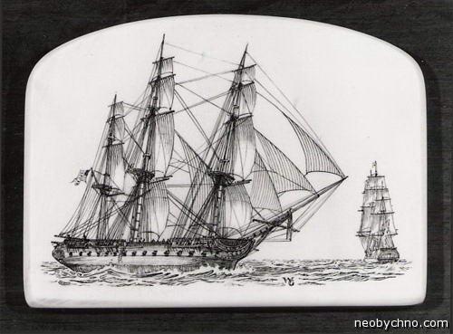 корабль-призрак Янг Тизер