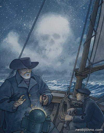 Корабль корсаров призрачный