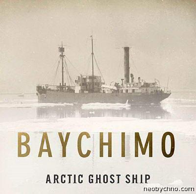 корабль-призрак Байчимо