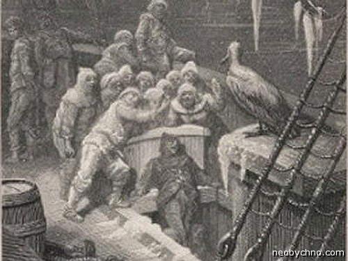 Погибшая команда Октавиуса