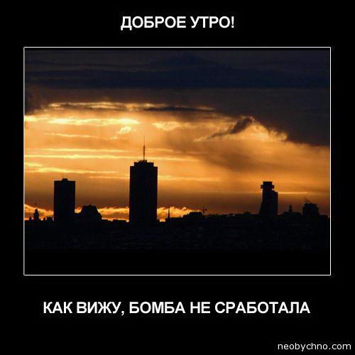 На Украине и в РФ самая популярная социальная сеть