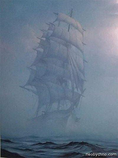 Корабль-призрак Леди Ловибонд