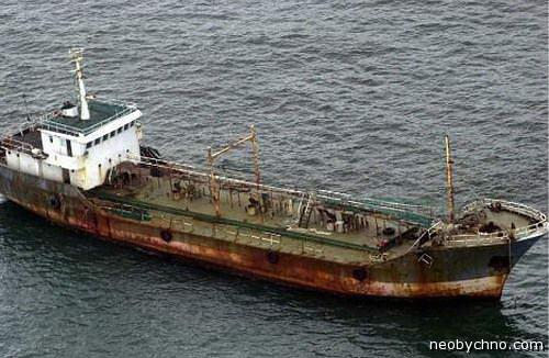 Корабль-призрак Джиан Сен