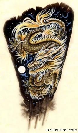 мифический дракон